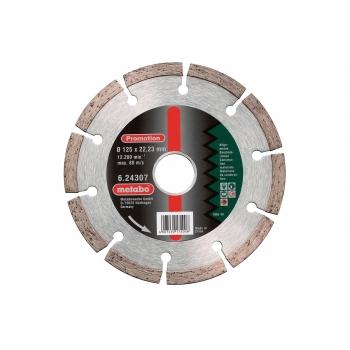 """Алмазный отрезной круг METABO """"SP"""", 125x22,23 мм, универсальный, сегментированный (624307000)"""